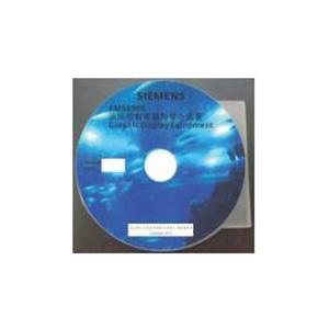 Phần mềm đồ họa Siemens FMS8000